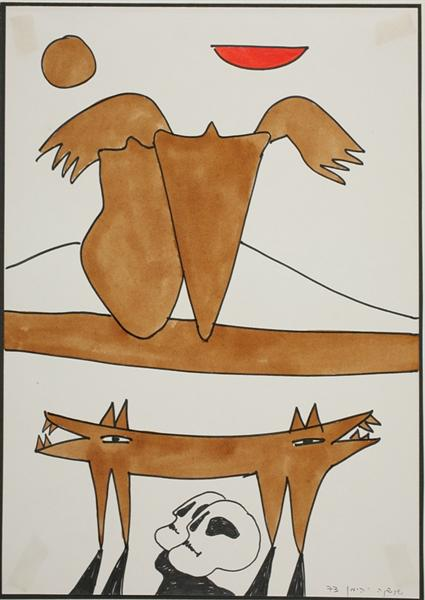 Untitled, gouache and marker on paper, 1973, 35.5X50