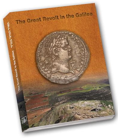 The Great Revolt in the Galilee