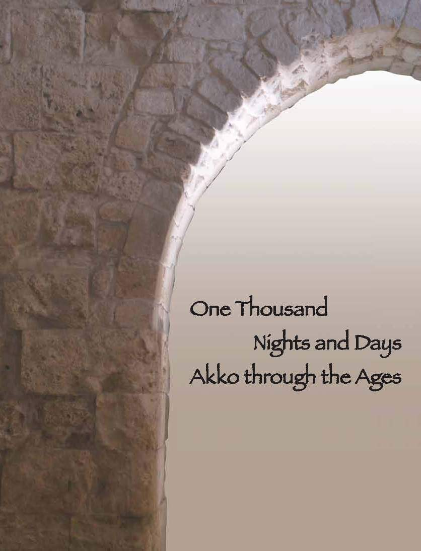 One Thousand Nights and Days - Akko through the Ages