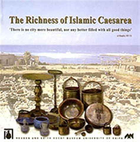 The Richness of Islamic Caesarea