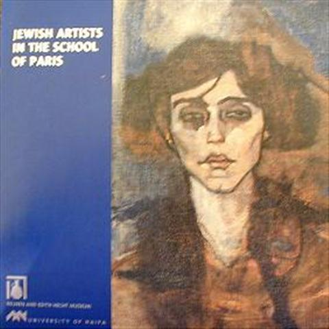 Jewish Artists in the School of Paris